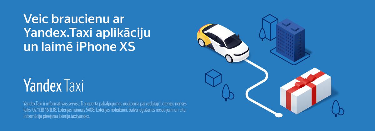 Yandex.Taxi loterija